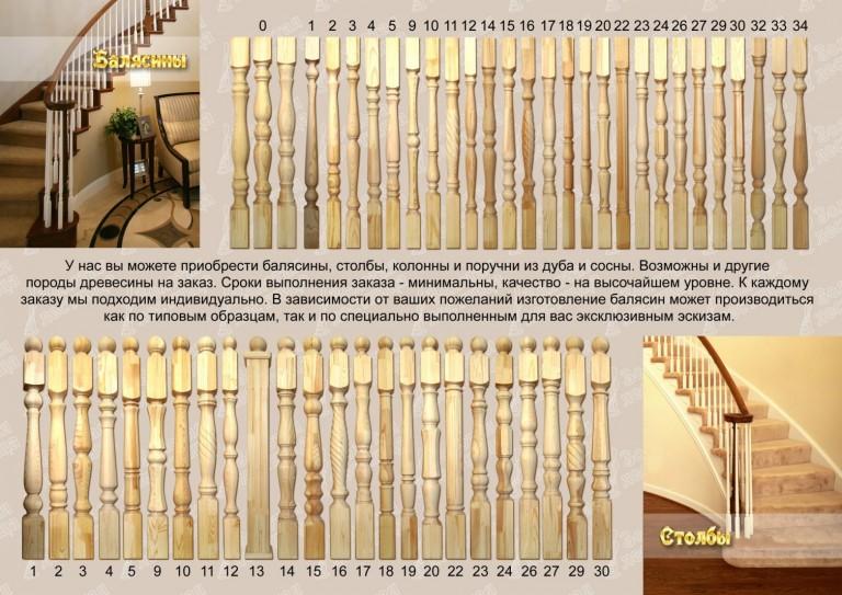 Веревочная лестница: краткая характеристика и способы